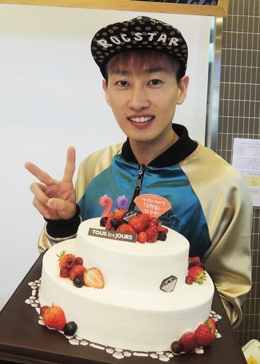 Eunhyuk Birthday Cake